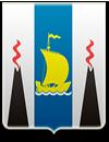 Ассамблея Народов Сахалинской области