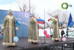 Навруз — праздник Весны — отметили на Сахалине.